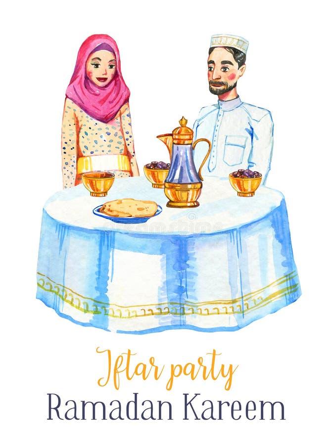 Celebração muçulmana feliz do partido de Ramadan Kareem Iftar da família, ilustração tirada mão da aquarela ilustração do vetor