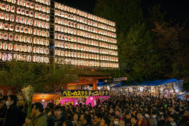 Celebração no Tóquio imagens de stock royalty free