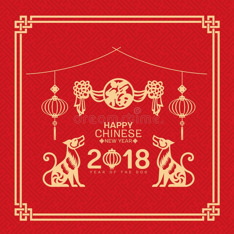 A celebração para o cartão chinês feliz do ano novo 2018 com gêmeos persegue fortuna do meio chinês da lanterna do zodíaco e da p ilustração royalty free