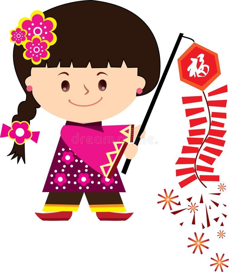 Celebración china del Año Nuevo ilustración del vector