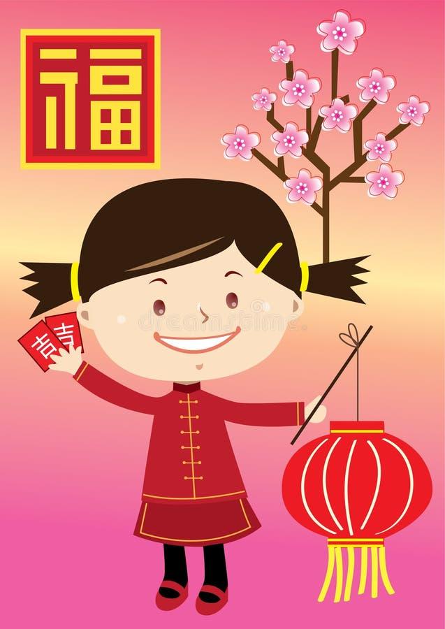 Celebración china del Año Nuevo stock de ilustración