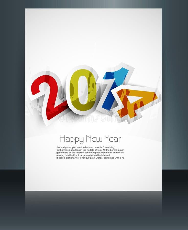 Celebración colorida 2014 del texto del folleto del Año Nuevo para la plantilla VE ilustración del vector