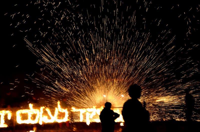 Celebración de Chanuka del israelí foto de archivo