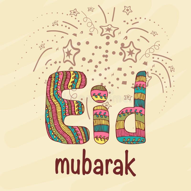 Celebración de Eid Mubarak con el texto floral creativo libre illustration