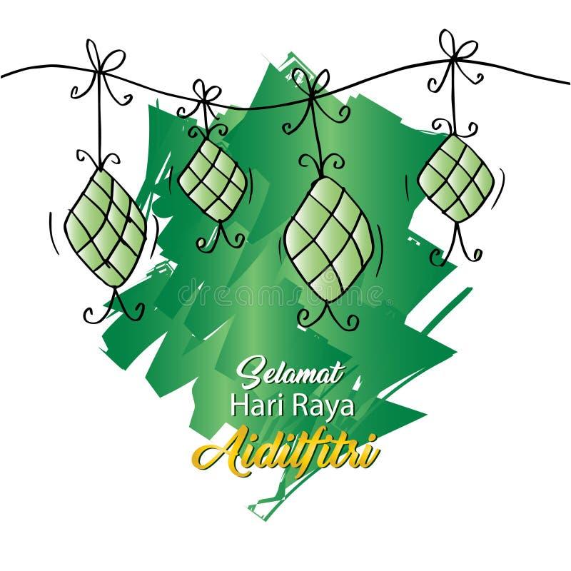 Celebración de Ramadan Kareem con el ketupat stock de ilustración