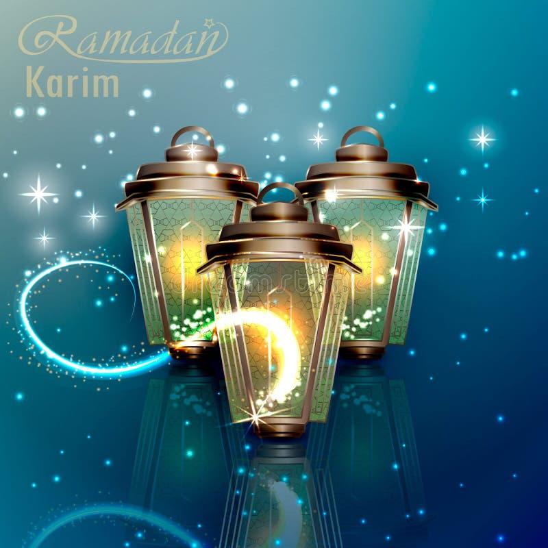 Celebración de Ramadan Mubarak fotografía de archivo