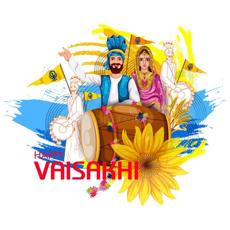 Celebración del fondo de Vaisakhi del festival del Punjabi ilustración del vector