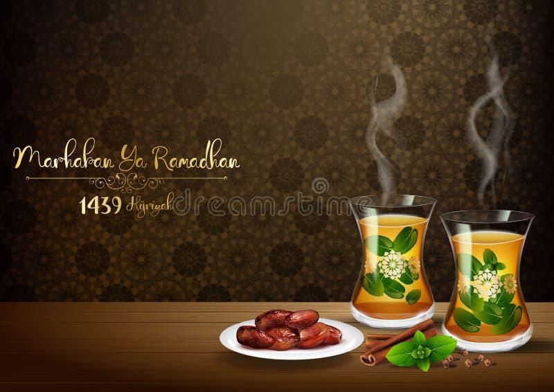 Celebración del partido iftar de Ramadhan del ya de Marhaban ilustración del vector