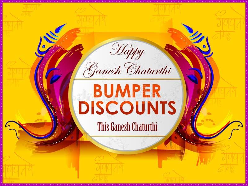 Celebración feliz del festival de Ganesh Chaturthi del fondo del anuncio de la venta de las compras de la India libre illustration
