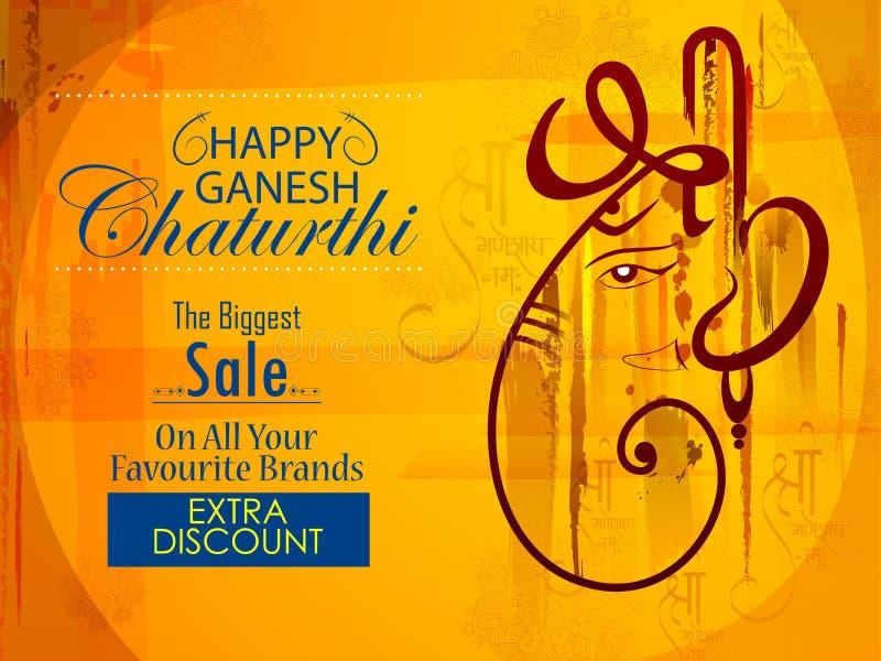 Celebración feliz del festival de Ganesh Chaturthi del fondo del anuncio de la venta de las compras de la India ilustración del vector