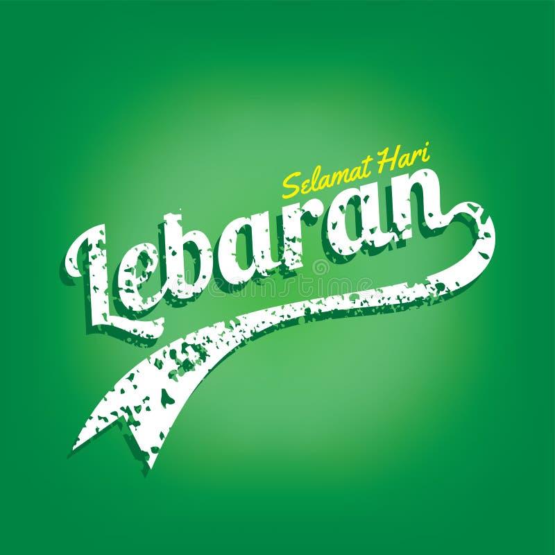 celebración musulmán de Mubarak del eid feliz del kareem del Ramadán libre illustration