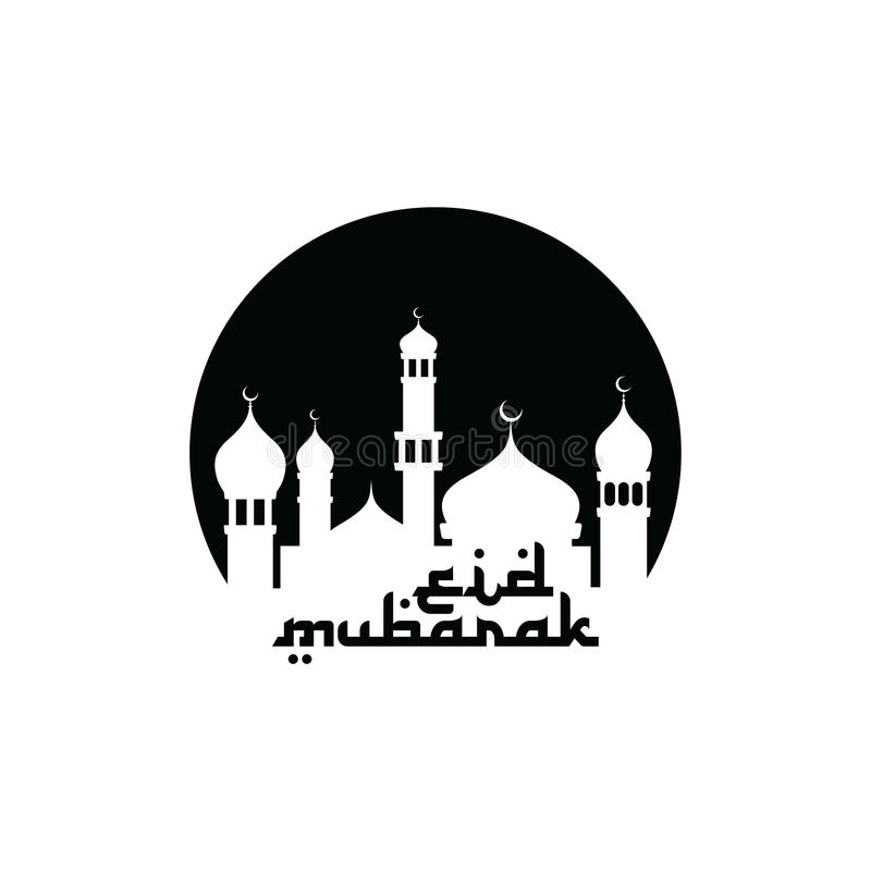 celebración musulmán de Mubarak del eid feliz del kareem del Ramadán stock de ilustración