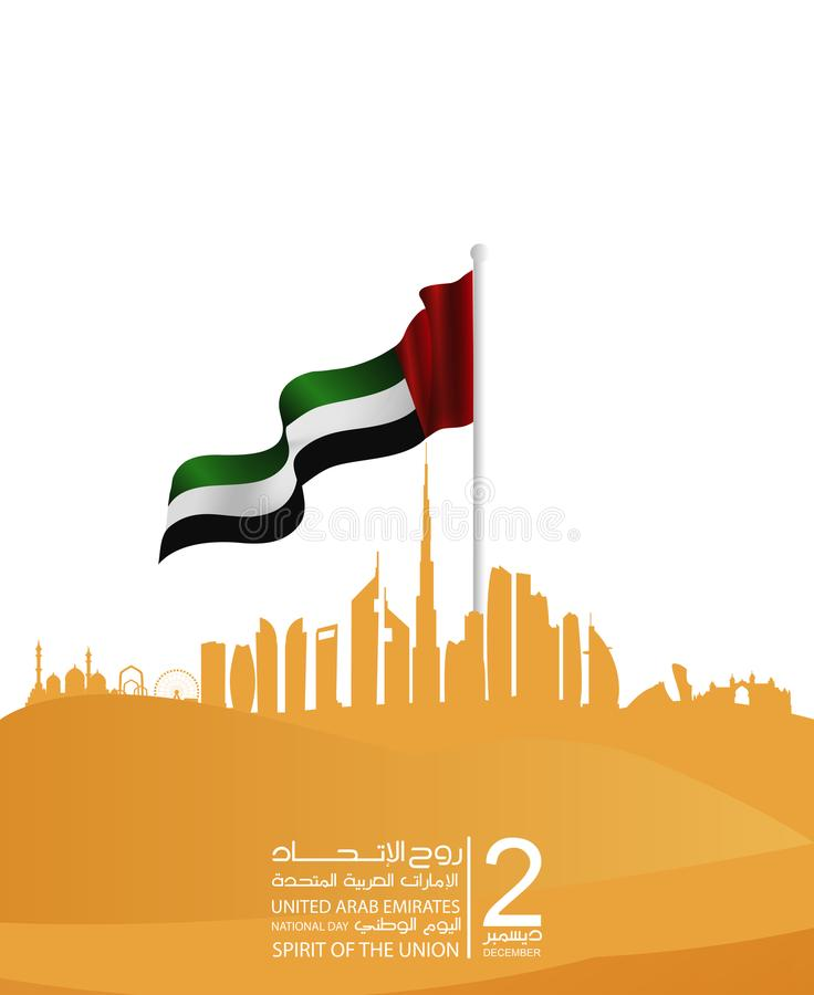Celebración del día nacional de United Arab Emirates libre illustration