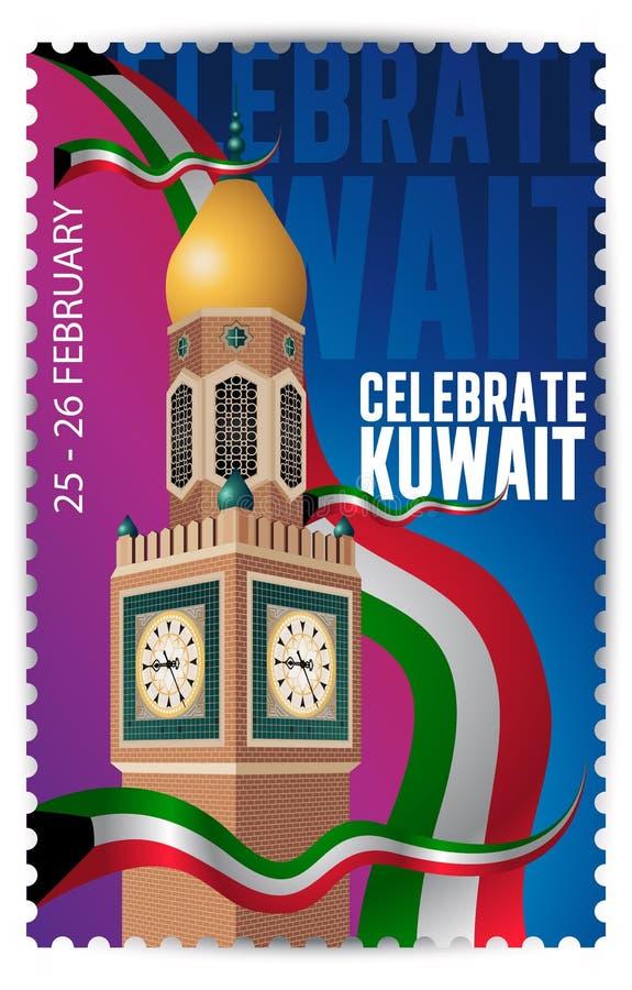 Celebrate Kuwait - Old Clock Tower Wahrzeichen Stempel vektor abbildung