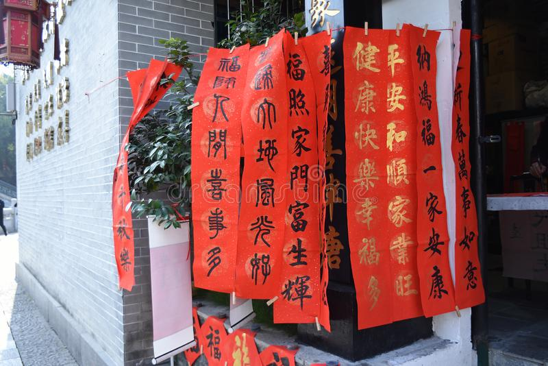 Celebrate the Chinese New Year, the Chinese people's house is full of Spring Festival couplets stock image