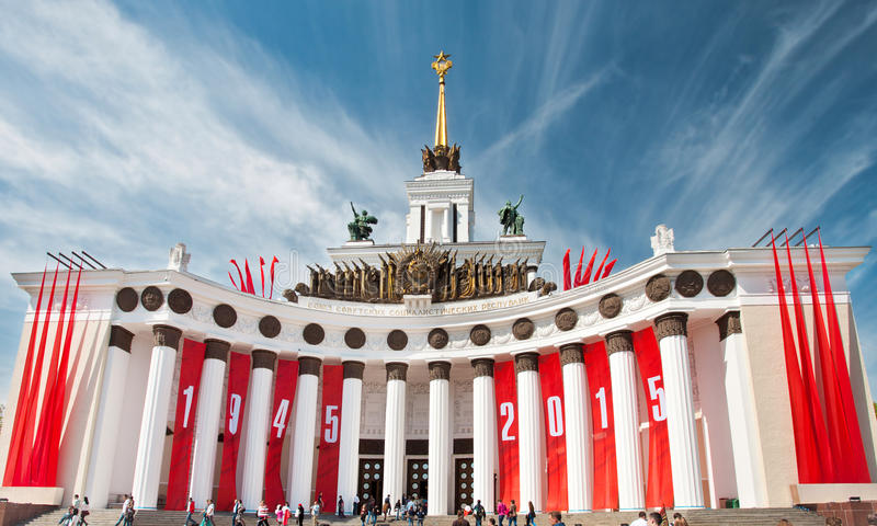 """The celebration of day of victory in WWII in Moscow. Pavilion â""""–1 Central stock images"""
