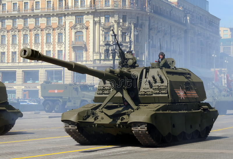 Celebration of the 70th anniversary of the Victory Day. Russian heavy self-propelled 152 mm howitzer 2S19 Msta-S. MOSCOW, RUSSIA — MAY 07, 2015 stock image
