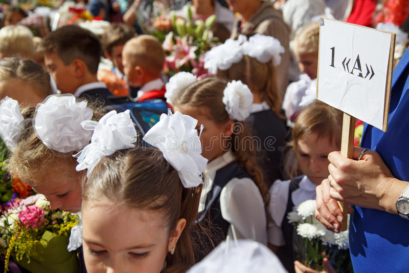 Celebratory assembly, devoted to the beginning of the new school year. stock photo