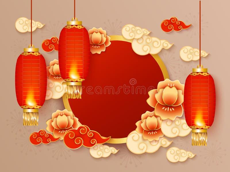 Celebrazione cinese di festival del nuovo anno, decorazioni rosse tradizionali della lanterna dalla Cina illustrazione di stock