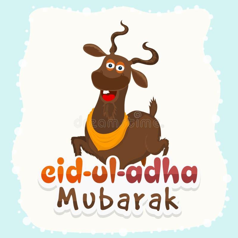 Celebrazione di Eid al-Adha con la capra illustrazione di stock