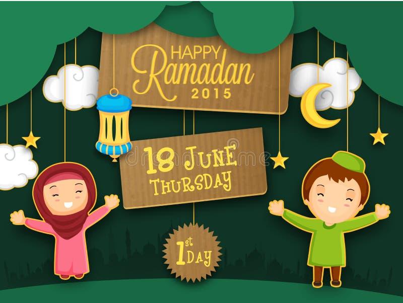 Celebrazione di Ramadan Kareem con il burattino sveglio illustrazione vettoriale
