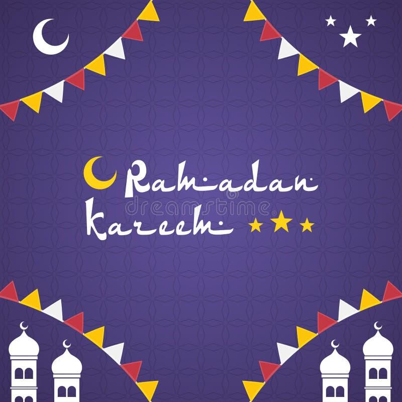 Celebrazione di Ramadan Kareem illustrazione vettoriale