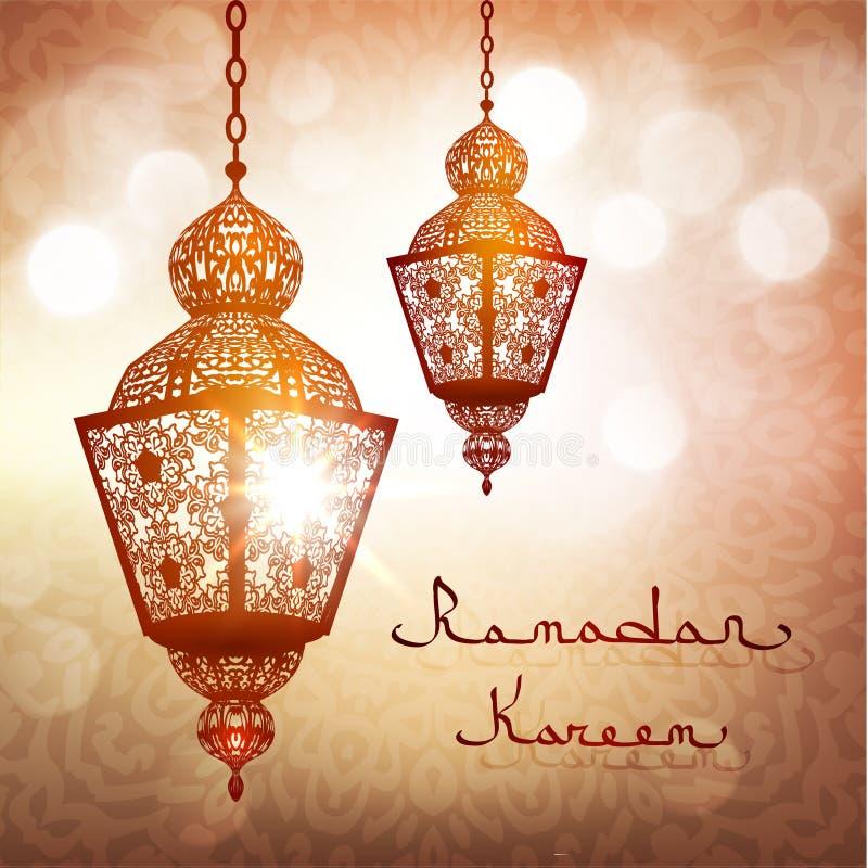 Celebrazione islamica di festa di Ramadan Kareem immagini stock libere da diritti