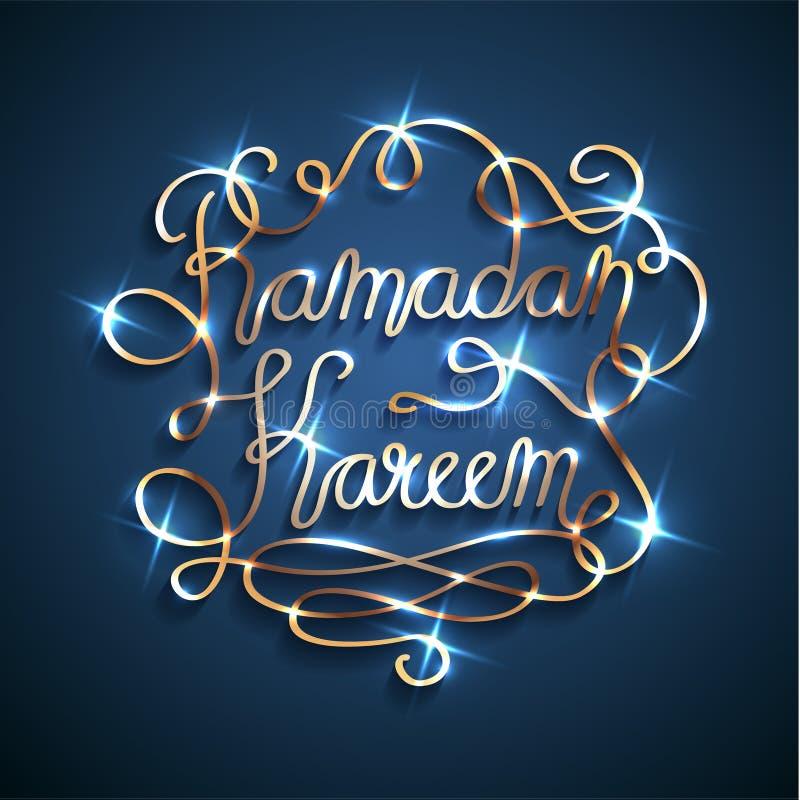 Celebrazione santa di mese di Ramadan Kareem immagine stock libera da diritti