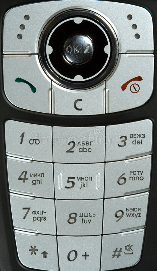 Download Cell phone stock photo. Image of message, dial, keyin - 1578552