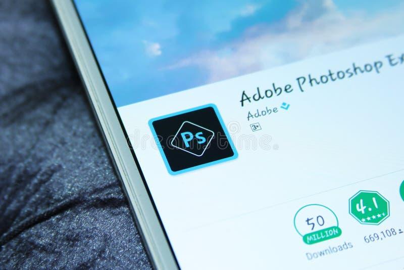 Cellulare app del photoshop di Adobe immagini stock libere da diritti