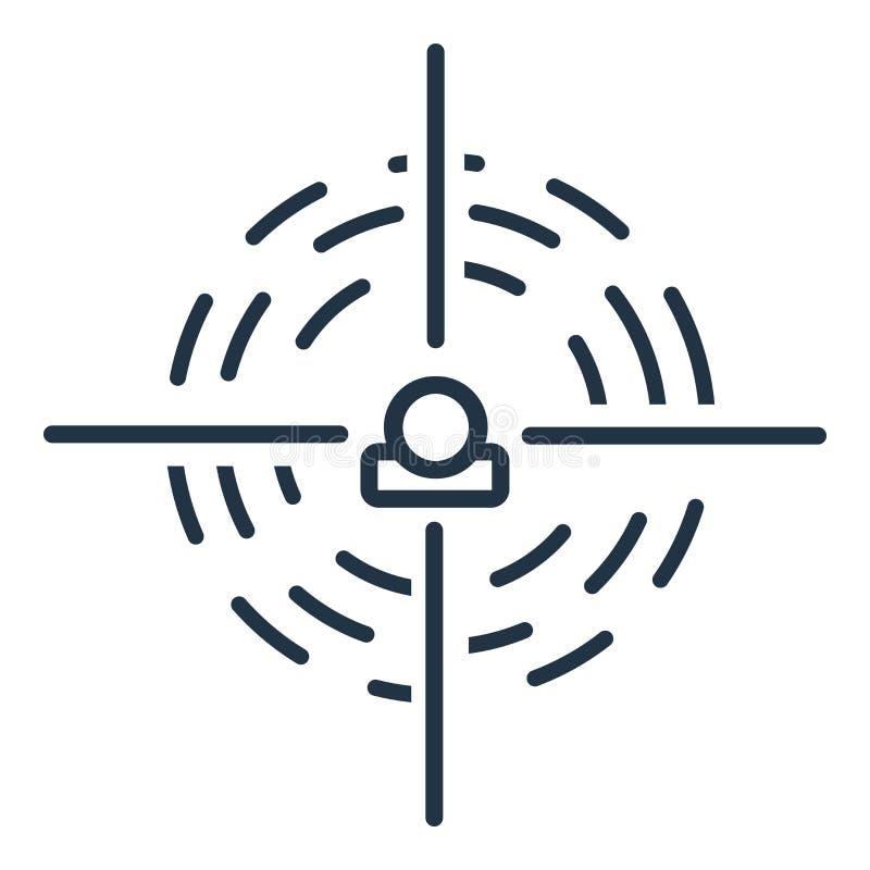 Celuje ikona wektor odizolowywającego na białym tle, celu znak ilustracji
