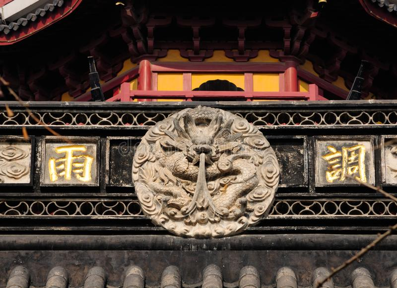 Jiming Temple Details. A cement dragon raised mural at Jiming Temple in the city of Nanjing located in Jiangsu province China. feng tiao yu shun meaning calming royalty free stock photos