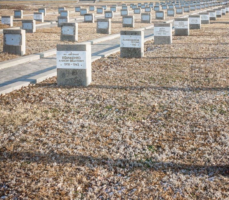 Cementerio conmemorativo foto de archivo