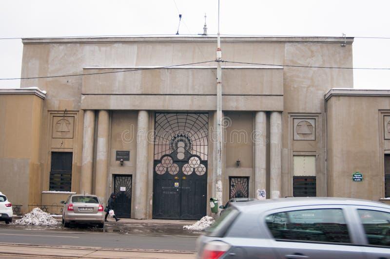 Cementerio judío de Filantropia imagen de archivo