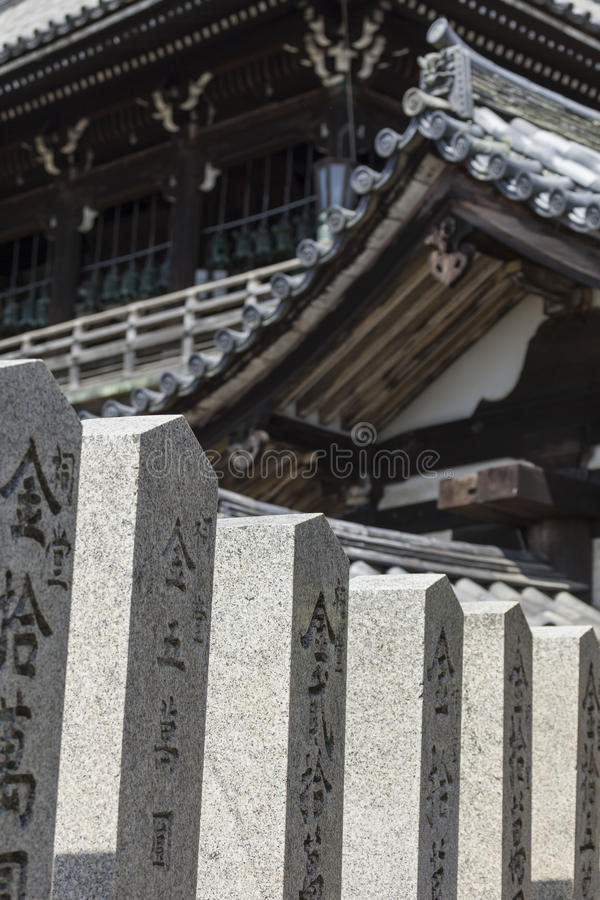 Cemetery and stairs leading to Nigatsu-do, one of the most important structures on Todai-ji temple in Nara. stock photos