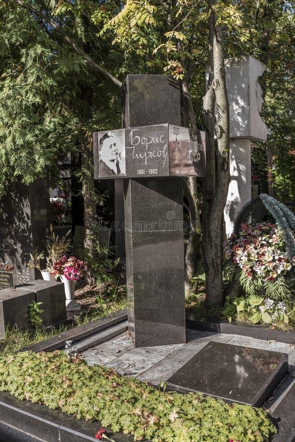 Cemitério de Novodevichy Ator grave Boris Chirkov foto de stock royalty free