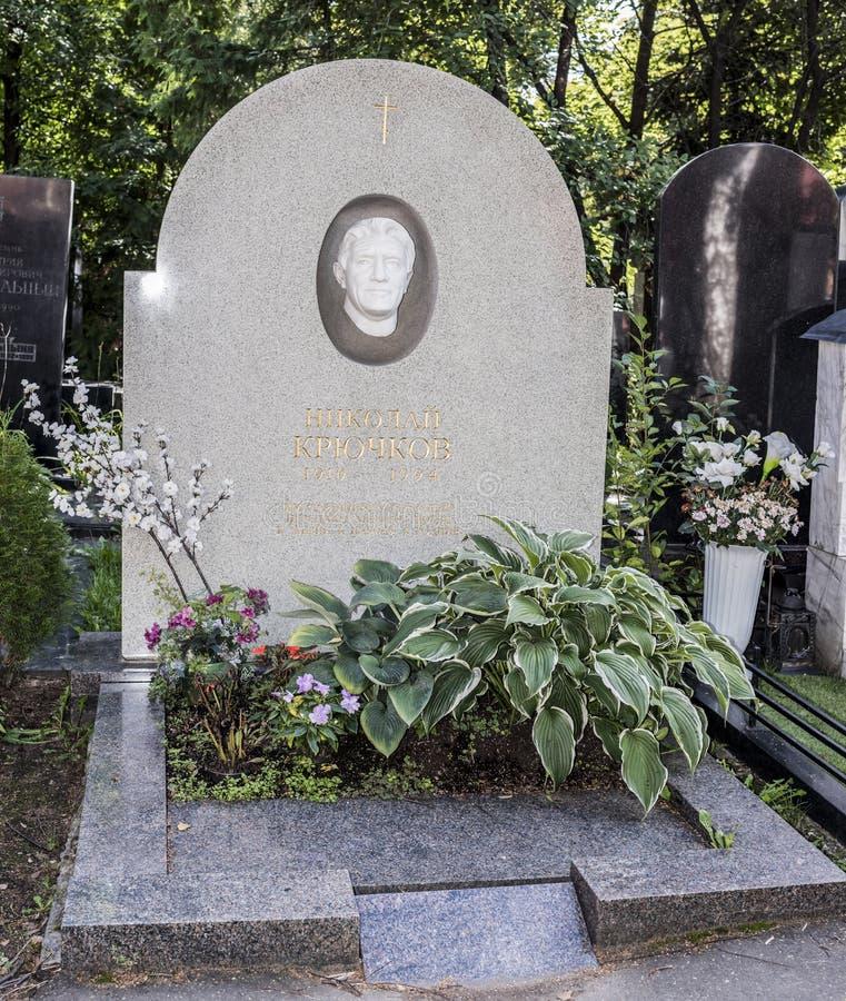 Cemitério de Novodevichy Ator grave Nikolai Kryuchkov fotos de stock