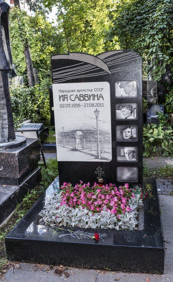 Cemitério de Novodevichy Atriz grave Iya Savvina fotografia de stock royalty free