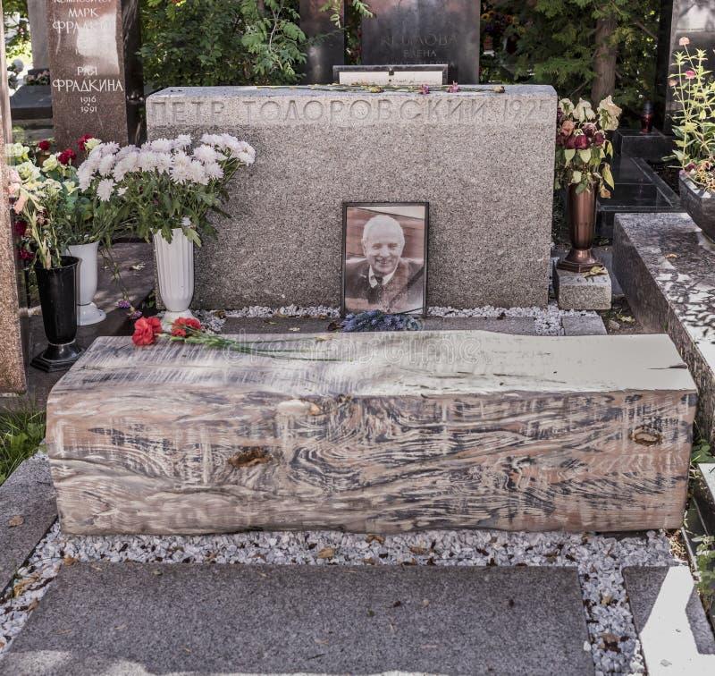 Cemitério de Novodevichy Diretor grave Peter Todorovski imagem de stock