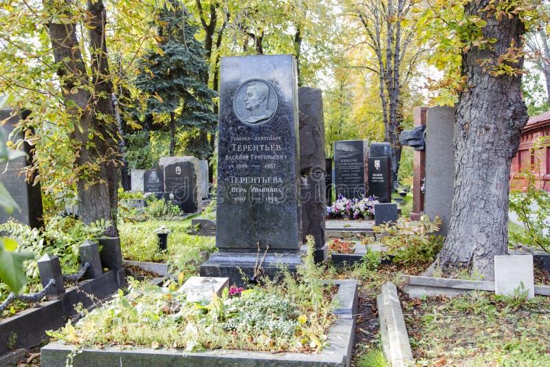 Cemitério de Novodevichy em Moscou imagens de stock