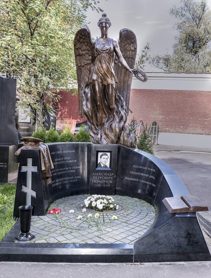 Cemitério de Novodevichy Político grave Alexander Pochinok imagem de stock royalty free