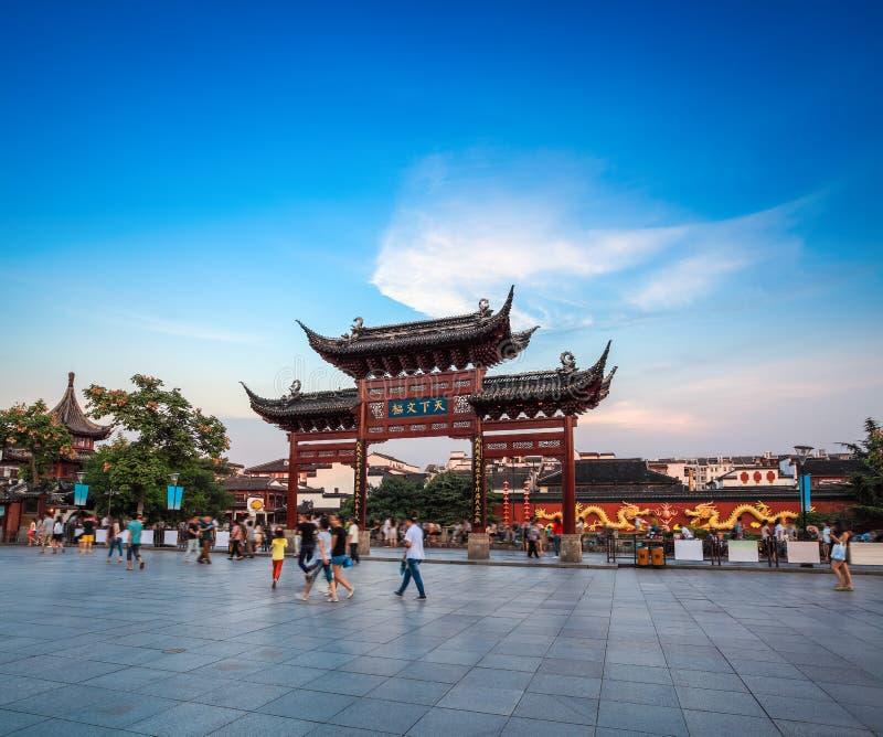 Cenário de Nanjing no crepúsculo imagem de stock