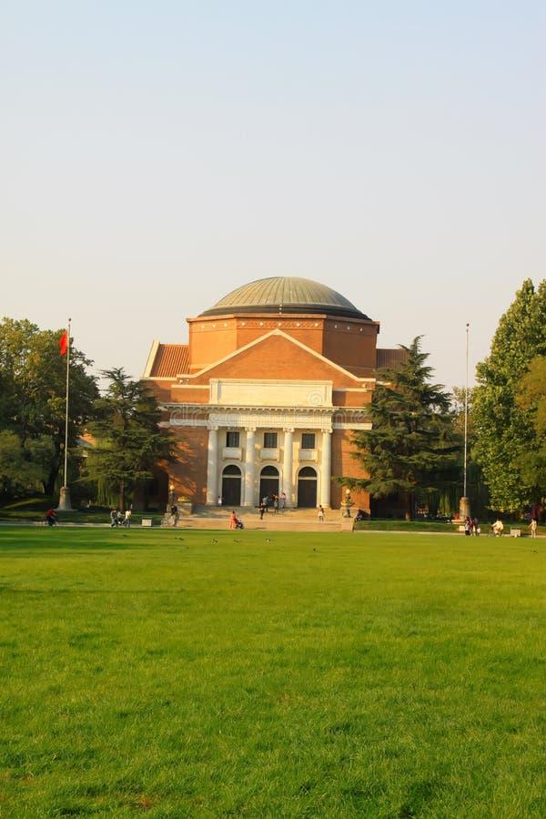 Cenário do campus universitário de Tsinghua em Beijing fotos de stock