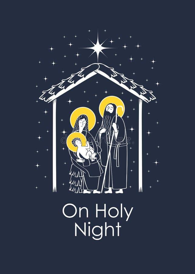 Cena da natividade Estrela santamente da família e do Natal ilustração do vetor
