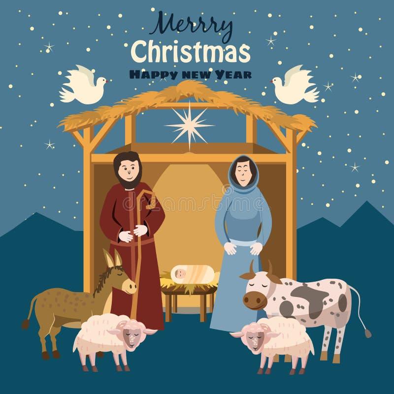 Cena da natividade Grupo do vetor de povos bonitos, animais O fundo do feriado com Maria e Joseph Baby Jesus é nascido, ilustração royalty free