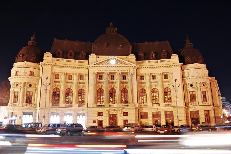 Cena da noite de Bucareste imagem de stock