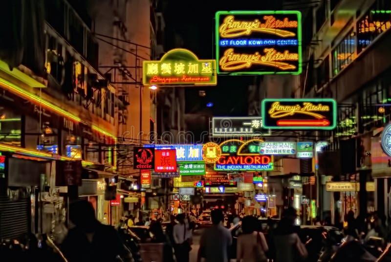Cena da noite de Hong Kong fotos de stock royalty free