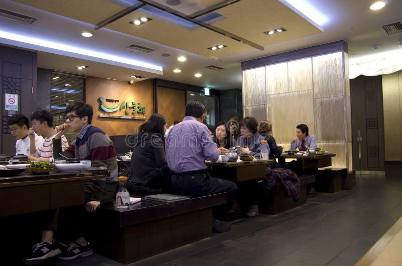 Cena de cena coreana de Seul Corea del restaurante fotos de archivo
