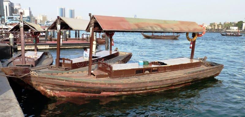 Cena de Dubai imagens de stock