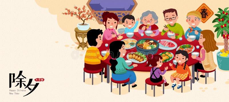 Cena de víspera de Año Nuevo ilustración del vector